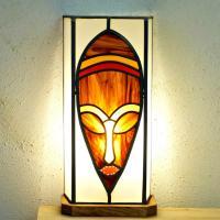 lampe vitrail masque africain brun chamarré, rouge et jaune