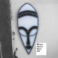 masque africain vitrail noir et blanc