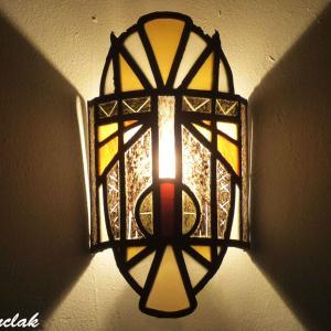 Applique vitrail masque jaune orange et noir vendu en ligne sur notre site