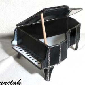 Boite piano vitrail tiffany
