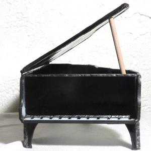 Boite vitrail piano face avant