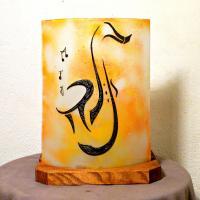 Lampe d'ambiance jaune orange motif saxophone