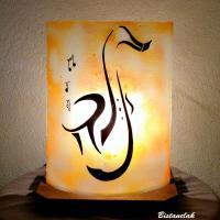 Lampe jaune orange motif saxophone