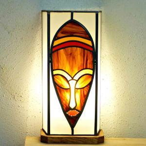 Lampe masque africain vitrail brun